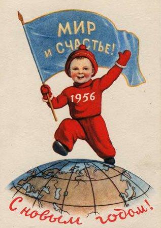 Мой адрес – Советский Союз