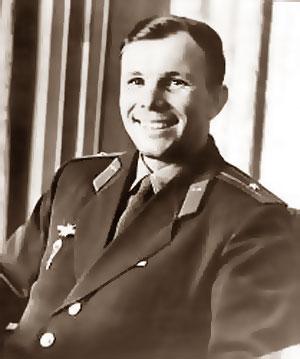 Гагарин, Юрий Алексеевич