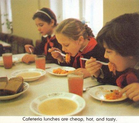 Детство в СССР (28 фотографий)