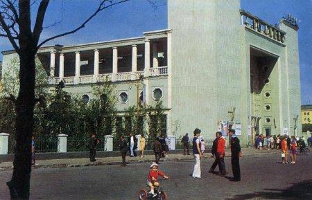 Фотографии Мурманска 1970-х годов (12 фотографий)