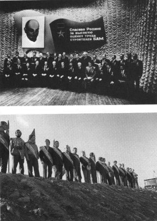 Строительство БАМа (36 фотографий)