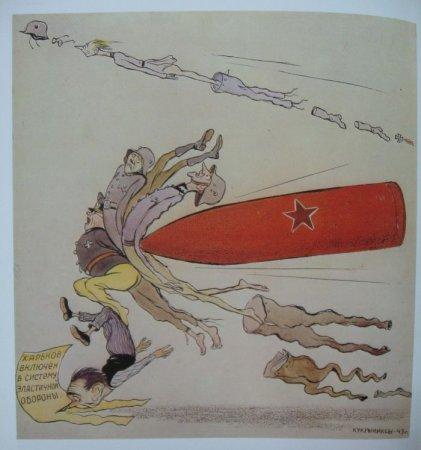 Антигитлеровская пропаганда (106 фотографий)