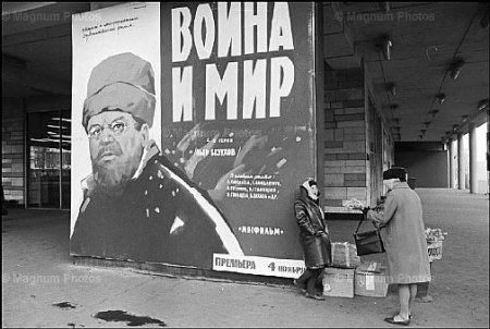 История СССР в фотографиях агенства Magnum Photos (72 фотографии)