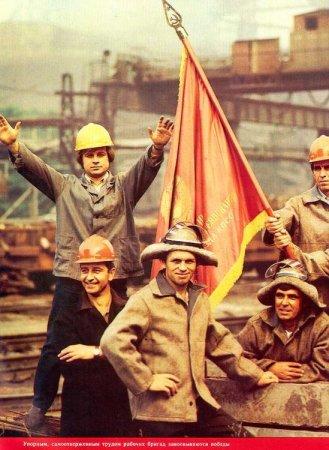 Очередные фотки времен СССР (41 фотографий)