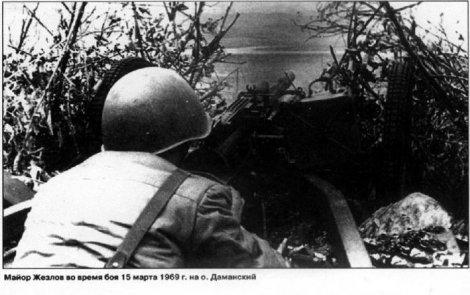 Конфликт СССР с Киатем 1969 года