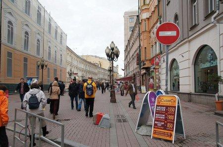 Москва: 30 лет спустя